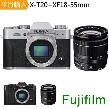 【SD128G+雙副電+座充】FUJIFILM X-T20+XF18-55mm 單鏡組*(中文平輸)