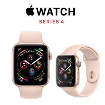 Apple Watch Series 4  LTE Sport  40mm金鋁/沙粉運動  MTVG2TA/A