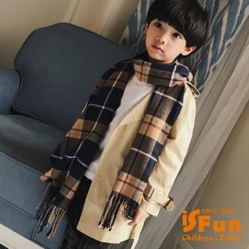 iSFun 蘇格蘭格紋 中性時尚保暖兒童圍巾 藍米