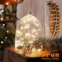 iSFun螢火蟲星光 DIY滿天星銅線布置串燈 10米暖色