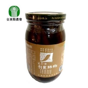 【台東縣農會】剝皮辣椒-苦茶油450公克/瓶