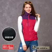 【Dreamming】簡約拼色防潑水保暖厚刷毛背心外套(玫紅)