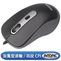 INTOPIC 廣鼎 飛碟光學滑鼠 MS~097