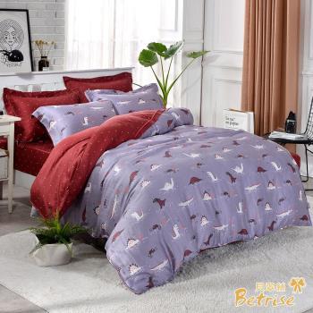 Betrise 淘氣恐龍  雙人-植萃系列100%奧地利天絲四件式兩用被床包組