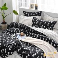 Betrise奔騰 單人環保印染德國銀離子防螨抗菌100%精梳棉三件式兩用被床包組
