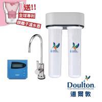 DOULTON英國道爾敦 陶瓷濾芯顯示型雙管塑鋼櫥下型淨水器 DIP-M12D