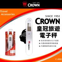 CROWN 皇冠  高精準 攜便 附電池 旅行電子秤 銀色