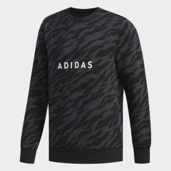 Adidas 迷彩長袖上衣 DT2478
