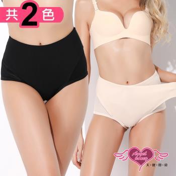 天使霓裳 公主蠻腰 產後中低腰黏貼收腹提臀內褲(共兩色L.XL) RQ130