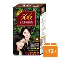 【566】美色護髮染髮霜-5號自然深栗 12入組