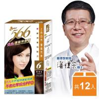 【566】美色護髮染髮霜-6號栗褐色 12入組