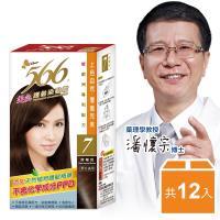【566】美色護髮染髮霜-7號深褐色 12入組