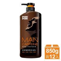 【澎澎MAN】咖啡因沐浴乳-850g 12入組(850gx12)