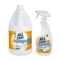 多益得 All Clean酵素廚房清潔劑1GL+酵素廚房清潔劑500ml