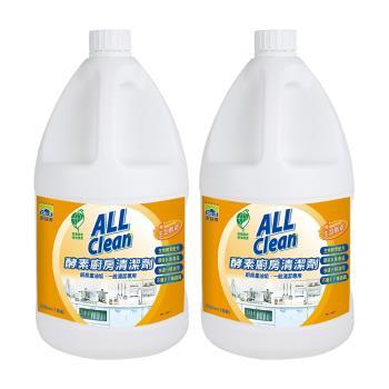 多益得 All Clean酵素廚房清潔劑1GLx2瓶