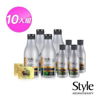 Style以色列養髮99潔髮精萃經典超值10件組