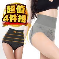 JS嚴選 台灣製竹炭雙層加壓雕塑平腹三角褲 4件組