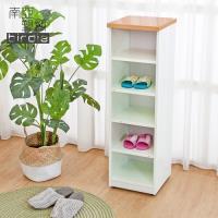 Birdie南亞塑鋼-1尺開放式五格收納置物櫃/隙縫櫃/鞋櫃(原木色+白色)