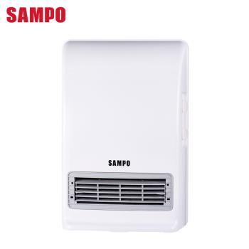 「福利品」SAMPO HX-FN12P 浴臥兩用電暖器