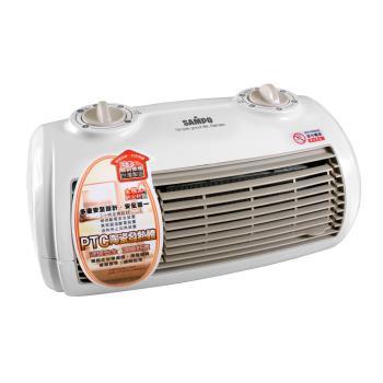 「福利品」SAMPO HX-FG12P 陶瓷電暖器