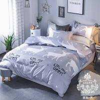 AGAPE亞加‧貝 MIT台灣製-追尋者 舒柔棉單人3.5x6.2尺三件式薄被套床包組(百貨專櫃精品)