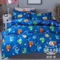 AGAPE亞加‧貝 MIT台灣製-恐龍谷 舒柔棉雙人5尺四件式薄被套床包組(百貨專櫃精品)