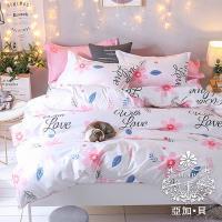 AGAPE亞加‧貝 MIT台灣製-戀花黛 舒柔棉單人3.5x6.2尺兩件式薄床包組(百貨專櫃精品)