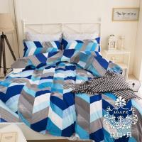 AGAPE亞加‧貝 MIT台灣製-珊瑚海 舒柔棉雙人5尺四件式薄被套床包組(百貨專櫃精品)