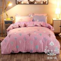 AGAPE亞加‧貝 MIT台灣製-沙漠之星 舒柔棉單人3.5x6.2尺兩件式薄床包組(百貨專櫃精品)