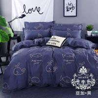 AGAPE亞加‧貝 MIT台灣製-海行者 舒柔棉雙人加大6尺三件式薄床包組(百貨專櫃精品)