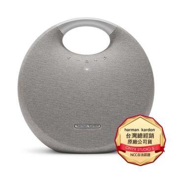 哈曼卡頓 Harman Kardon Onyx Studio 5 手提無線藍牙喇叭 公司貨 (灰色)
