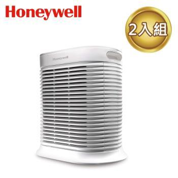美國Honeywell清淨機 抗敏系列空氣清淨機HPA-100APTW(2入組)