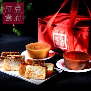 預購-紅豆食府 步步高陞禮盒x1組(01/25~01/31到貨)