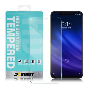 Xmart for 小米8 Pro 薄型 9H 玻璃保護貼-非滿版