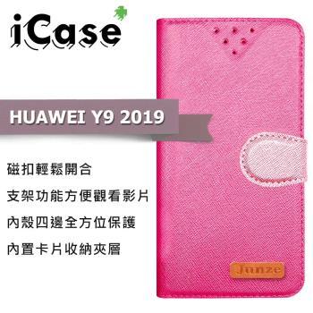 iCase+ HUAWEI Y9 2019 側翻皮套(粉)