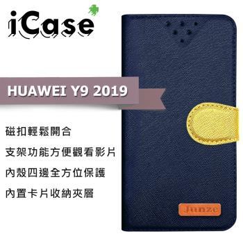 iCase+ HUAWEI Y9 2019 側翻皮套(藍)