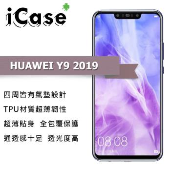 iCase+ HUAWEI Y9 2019 防摔空壓殼(透明)