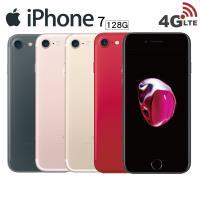 福利品 Apple iPhone 7 128GB 智慧型手機 贈TWS雙藍牙立聲耳機+鋼化膜+清水套