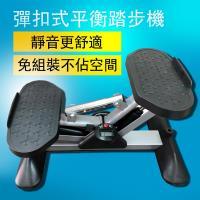 盈亮YL-23600 平衡有氧踏步機