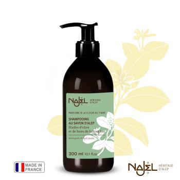 法國Najel阿勒坡古皂液-淨透平衡頭皮SPA洗髮精300ml/梔子花(染燙受損分岔)