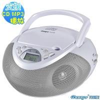 【Dennys】MP3/手提CD音響(MCD-307U)