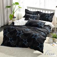 FOCA 黑色幽默 雙人-北歐風活性印染100%雪絨棉四件式薄被套床包組