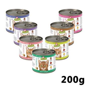 德國 GranataPet 葛蕾特-貪吃貓(貓用)無穀主食罐系列 200g 任選6罐