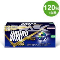 日本味之素 aminoVITAL® PRO【專業級胺基酸】120小包