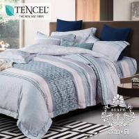 AGAPE亞加•貝 -夢曲 吸濕排汗法式天絲標準雙人5尺四件式兩用被套床包組/床包加高35cm