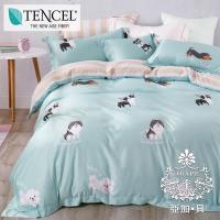 AGAPE亞加•貝 -療癒系 吸濕排汗法式天絲標準雙人5尺四件式兩用被套床包組/床包加高35cm