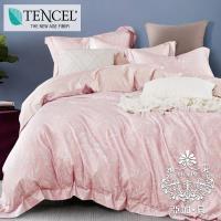 AGAPE亞加•貝 -蜜語 吸濕排汗法式天絲 雙人加大6尺四件式兩用被套床包組/床包加高35公分