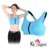 KS yogini 前開拉鍊式運動內衣 運動背心 水藍