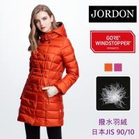 【JORDON】女款WIND STOPPER 長版撥水羽絨外套 (5013)
