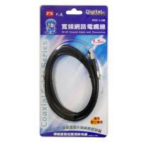 PX大通寬頻網路數位電視專用電纜線 P5C-1.5M